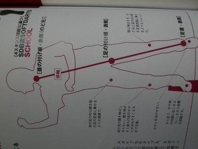 IMGP0761.JPG