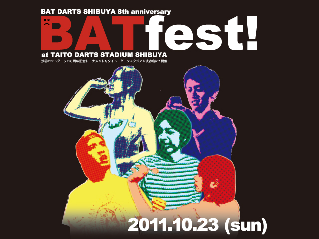 batfes110908.jpg