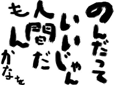 kanao.jpg