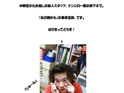 kenshiro2.jpg