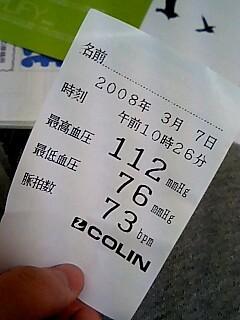 7604491.jpg