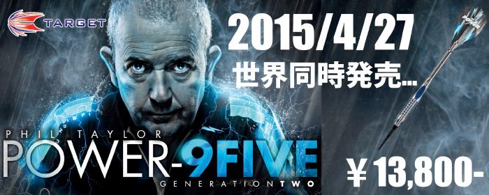 9five2-banner.jpg