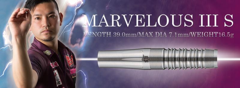 MARVELOUS3S_1200_444.jpg