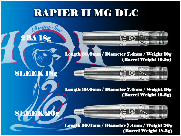 RAPIER2_MG_DLC.png
