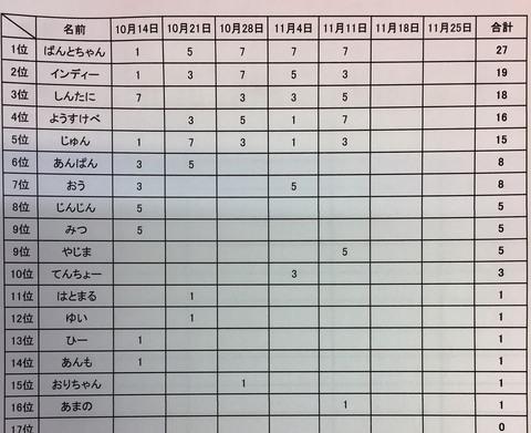 S__80748552.jpg