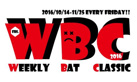 WBC2016%83%8D%83S.jpg