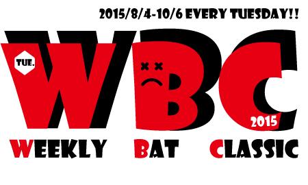 WBC3.jpg