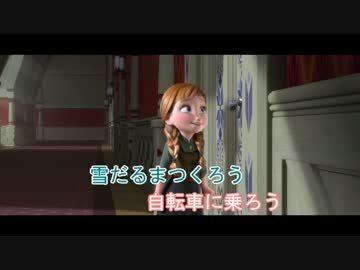 anayuki.jpg