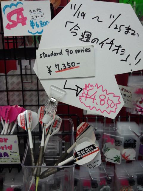ichioshi1119-1125.jpg