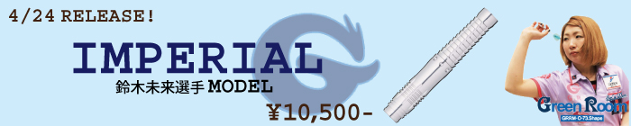 imperial-banner.jpg