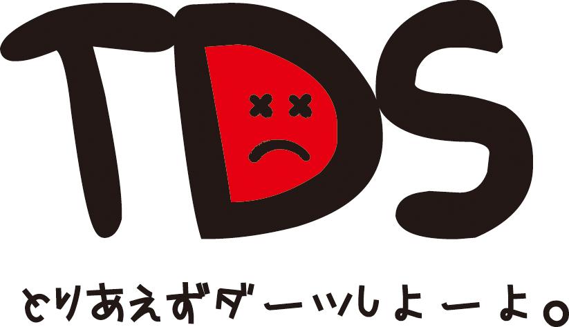 tds3.jpg