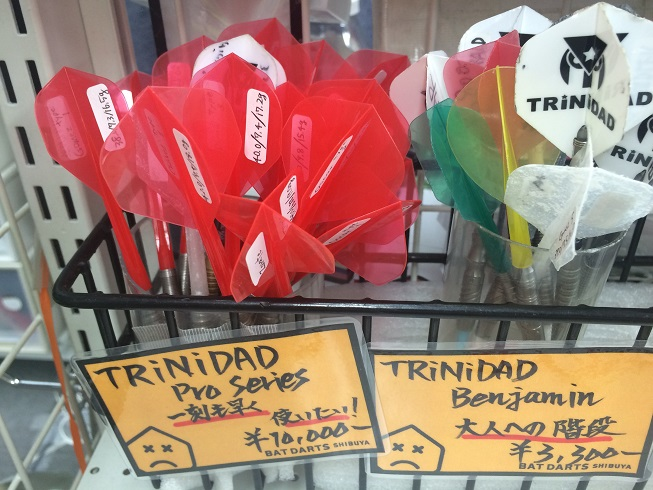 trinidad2015315%202.jpeg