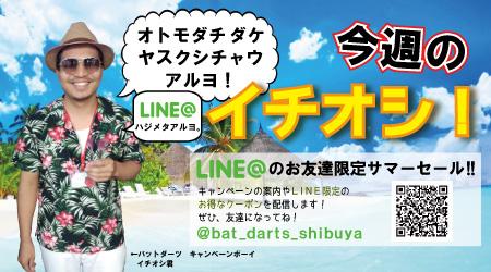 yan-line.jpg