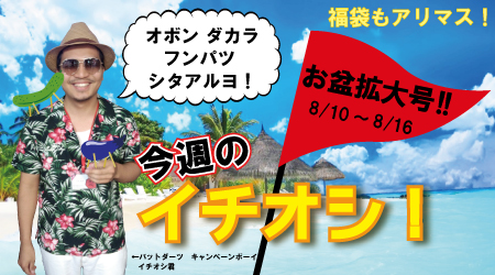 yan-obon2.jpg