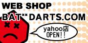 WEB SHOP Batdarts Yahoo!店